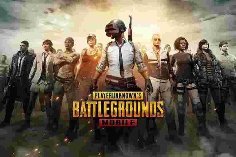 Pubg Corporation为印度市场推出新游戏,致力于1亿美元投资