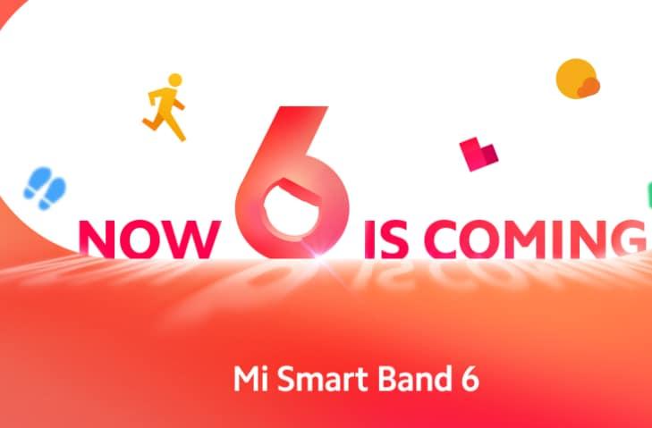 小米MI频段6月29日推出